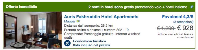 ven-dun volo + hotel